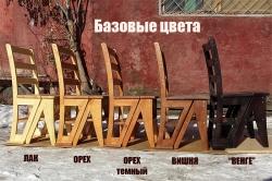 Стул-стремянка СОСНА (№ 01)