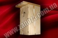 Шпаківня дерев'яна класична (№02)
